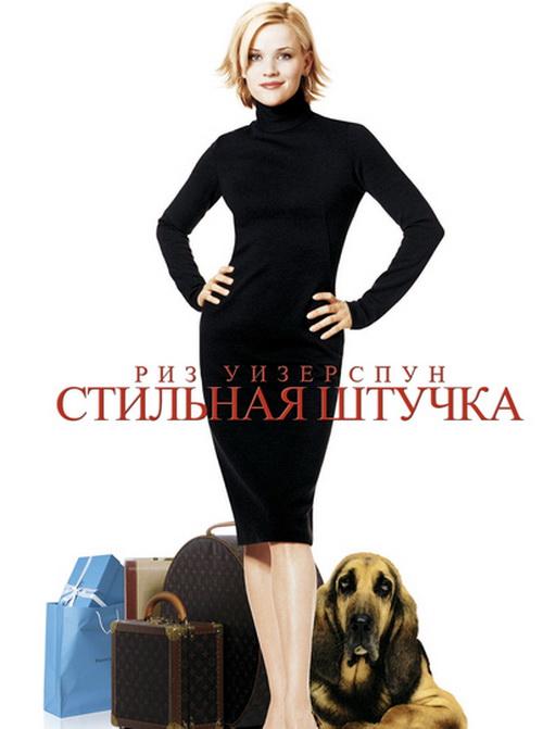 3727531_Stilnaya_shtychka (500x671, 70Kb)