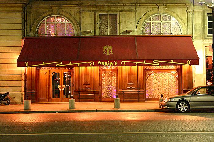 ресторан (700x466, 219Kb)