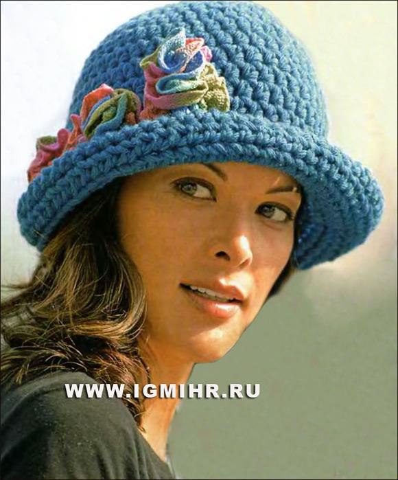 Просто и элегантно. Сине-бирюзовая шляпка с цветами. Крючок