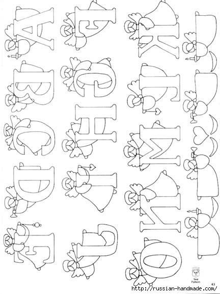 трафареты ангелов (5) (432x577, 121Kb)