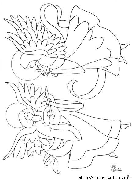 трафареты ангелов (21) (432x594, 113Kb)