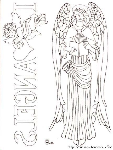 трафареты ангелов (29) (432x573, 148Kb)
