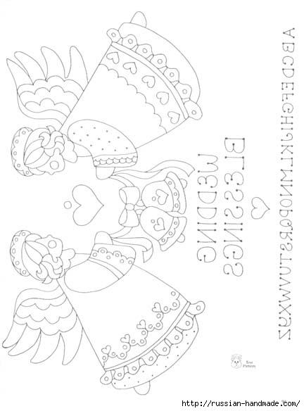 трафареты ангелов (51) (432x584, 90Kb)