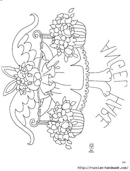 трафареты ангелов (71) (432x571, 113Kb)