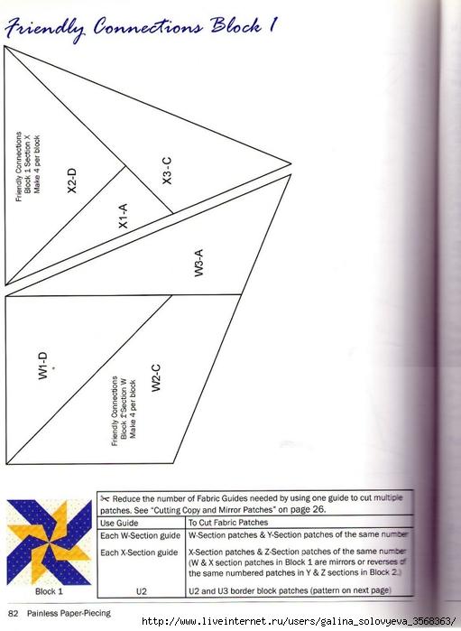 img867 (511x700, 174Kb)