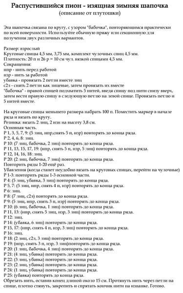 4c5a1a1678fe (375x600, 147Kb)