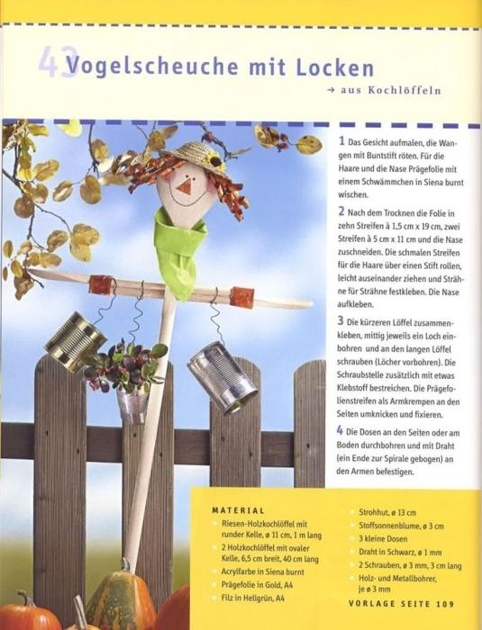 журнал осенние поделки (51) (535x700, 248Kb)