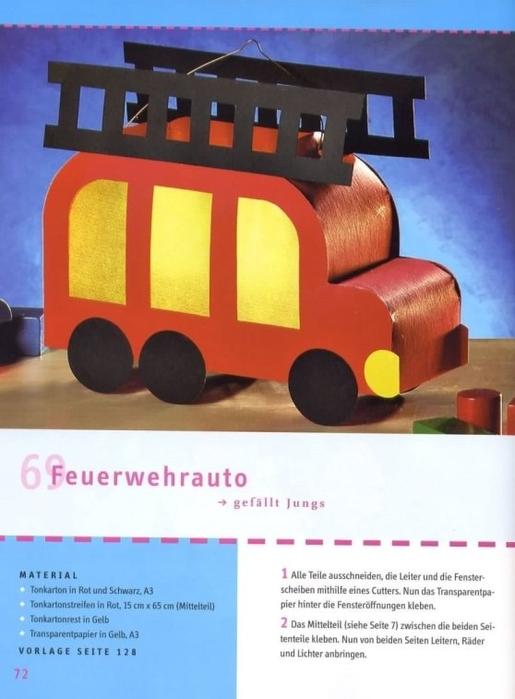 журнал осенние поделки (73) (515x700, 198Kb)