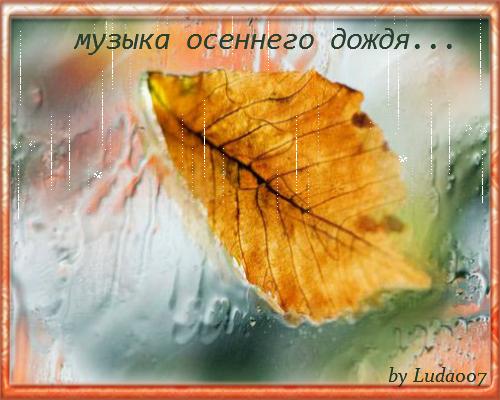 3427527__10_ (500x400, 532Kb)