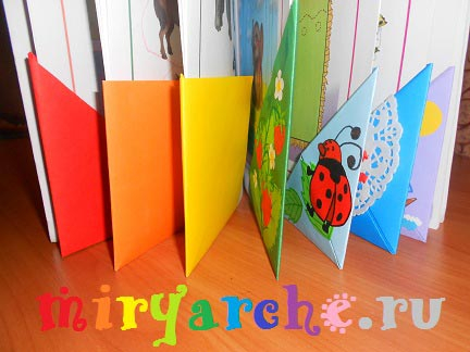 Как сделать закладку для дневника школьного из бумаги
