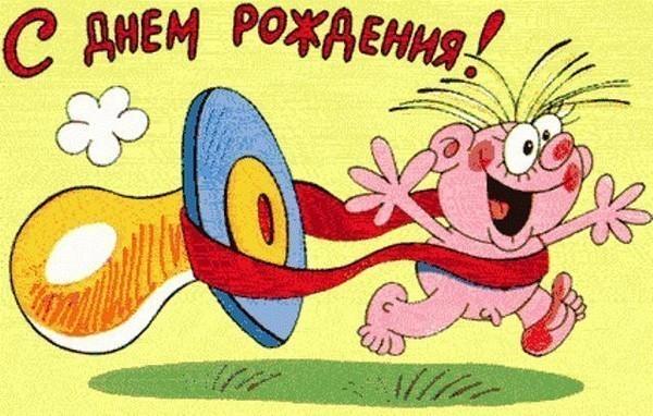 105405306___s_dnem_rozh_soska_piska.JPG