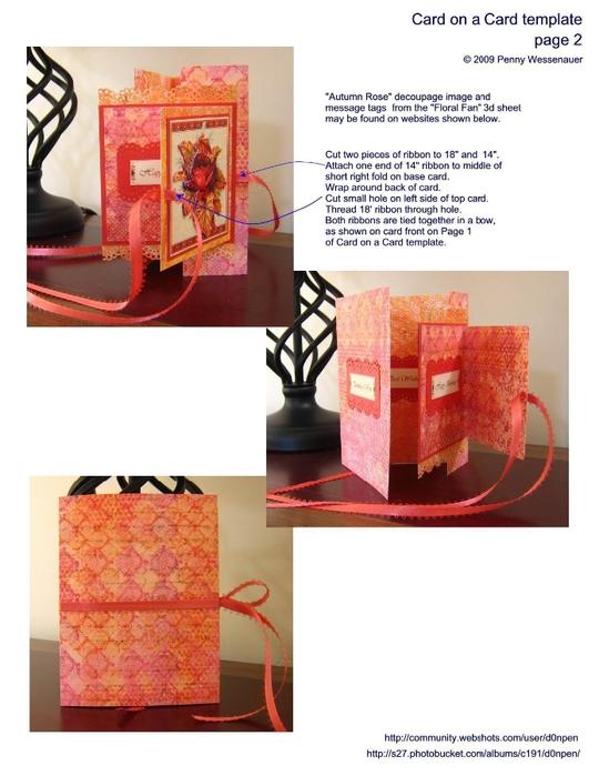 CardonaCardtemplate2 (540x700, 204Kb)