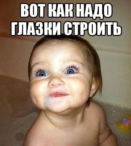 4497432_ndetki_63 (432x480, 36Kb)