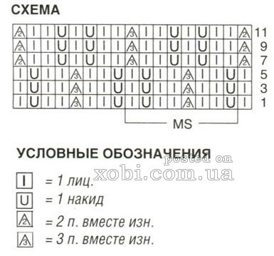 104335206_untitledch (385x359, 42Kb)