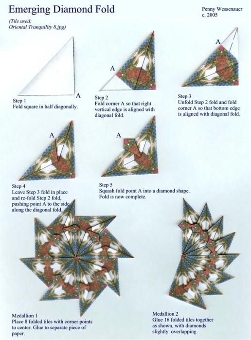 pennyemergingdiamondfold-1 (516x700, 220Kb)