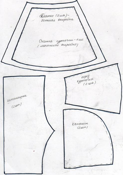 Как сшить халат для тильды 8