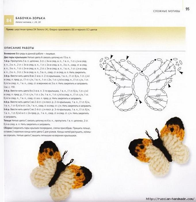 Вязание бабочек спицами схемы и описание 65