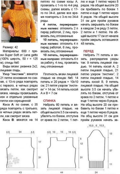 svit-kra1 (481x700, 244Kb)