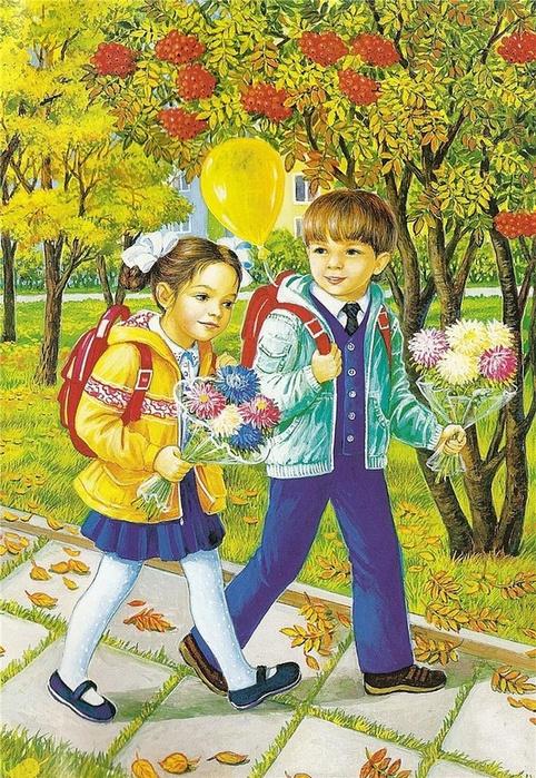 Картинки про октябрь для детского сада