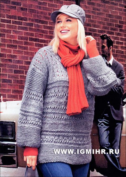Удобная одежда для осени! Серый пуловер для дамы приятной округлости. Спицы