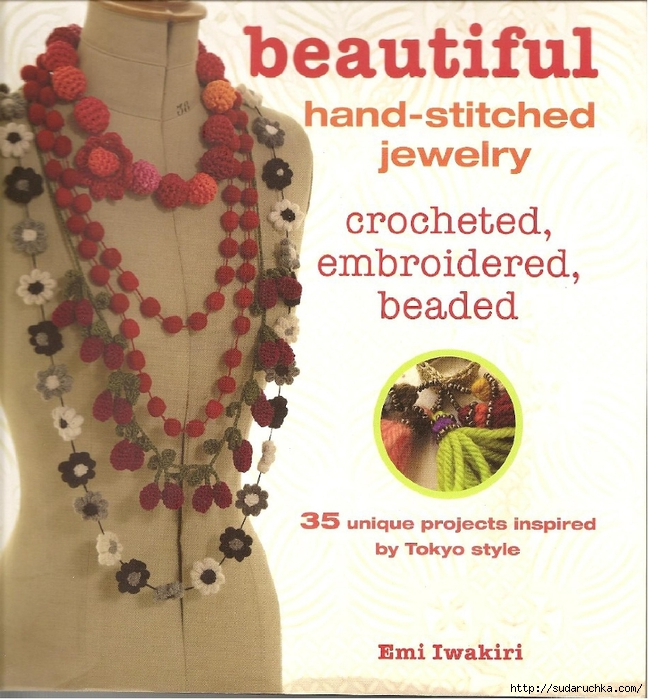 Beautiful hand-stitched jewelry_1 (648x700, 333Kb)