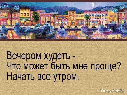 3821971_1246804035_s3img_9245020_2484_5 (500x375, 56Kb)
