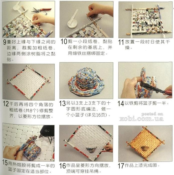 плетение из газет. панно из полосок (3) (694x700, 363Kb)