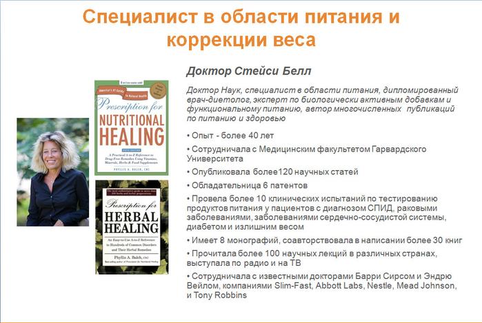 Ashampoo_Snap_2013.09.27_09h23m43s_013_ (700x469, 331Kb)