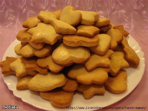 Ванильное печенье рецепт с фото
