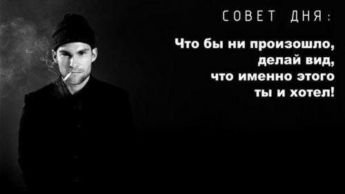 http://img0.liveinternet.ru/images/attach/c/9/105/470/105470844_large_2.jpg