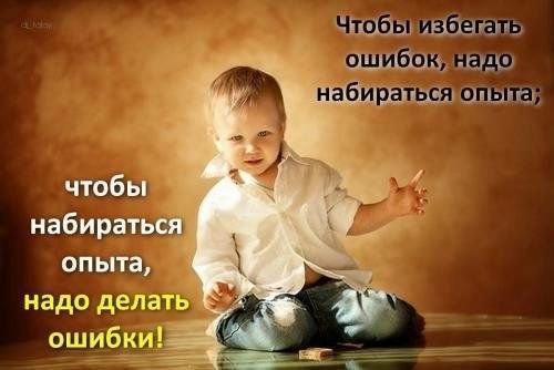 http://img0.liveinternet.ru/images/attach/c/9/105/470/105470850_large_8.jpg