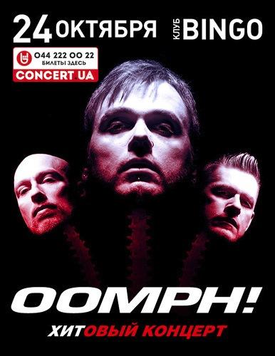 oomph киев билеты/1380273976_oomph (386x500, 57Kb)