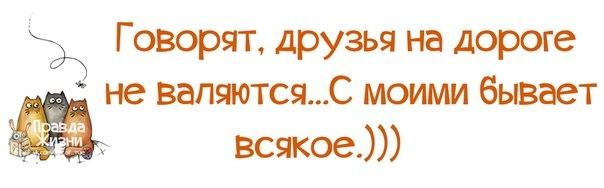 1380249644_frazochki-5 (604x188, 62Kb)