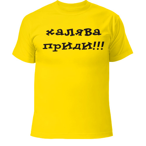 yellow_500 (500x500, 38Kb)