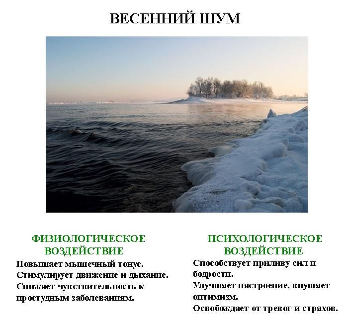 исцеляющие_фотографии_isceliayshie_fotografii-9 (700x652, 206Kb)