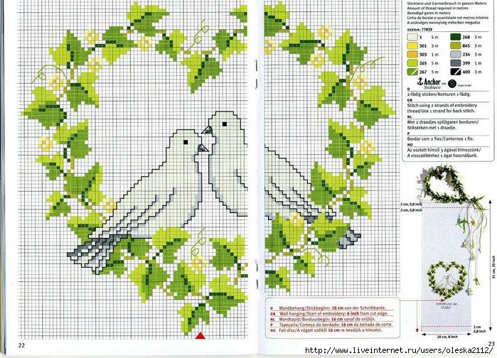голубки (699x504, 277Kb)