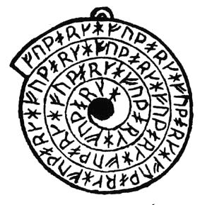 1380359180_runes08 (300x289, 16Kb)