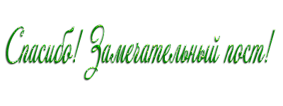 Надписи-13 (400x150, 50Kb)