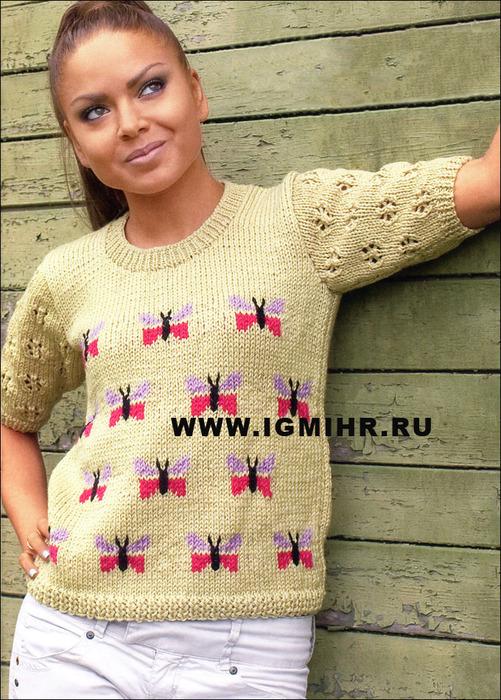 Для любительниц бабочек. Пуловер с симпатичными узорами из бабочек. Спицы