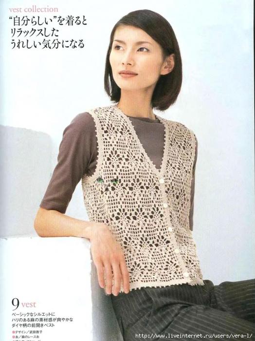 5038720_Lets_knit_series_NV4265_2007_Crochet_Lace_kr_13 (524x700, 259Kb)