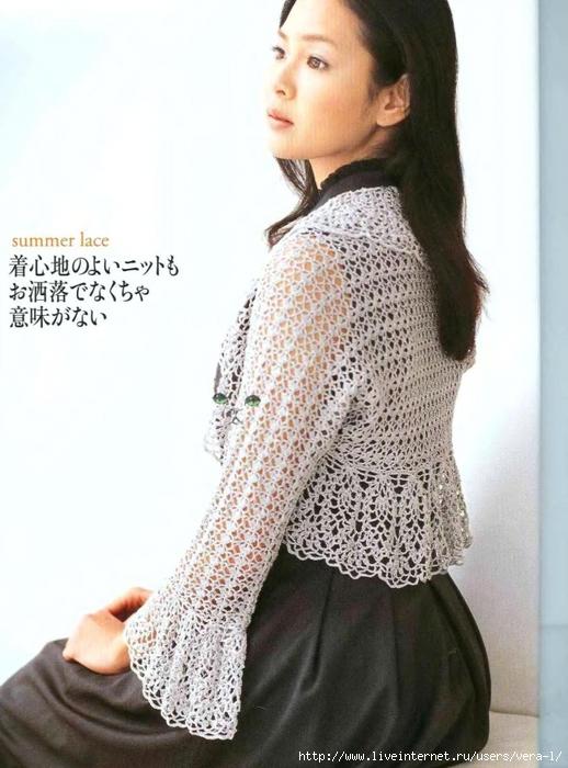 5038720_Lets_knit_series_NV4265_2007_Crochet_Lace_kr_24 (518x700, 245Kb)