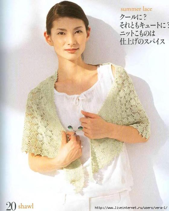 5038720_Lets_knit_series_NV4265_2007_Crochet_Lace_kr_27 (560x700, 277Kb)