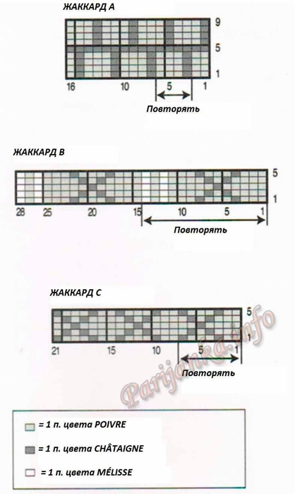 37 и 38 из 165, схемы жаккардов (418x700, 114Kb)
