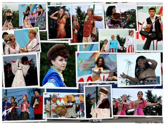люди разных национальностей/1380431528_3791344_large (700x530, 278Kb)
