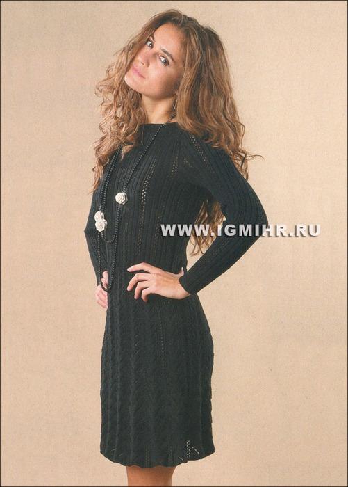 Черное платье с ажурным узором. Спицы