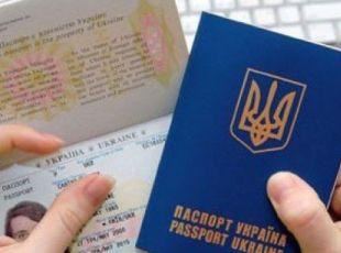 Вид на жительство нерезиденту в Украине/2719143_21 (310x230, 13Kb)