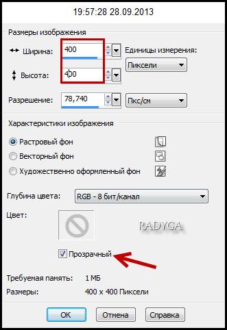 3003498_Shag1 (331x482, 53Kb)