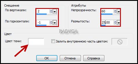 3003498_Shag10 (476x223, 34Kb)