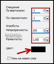 3003498_Vtoroi_sposobshag32 (211x250, 23Kb)
