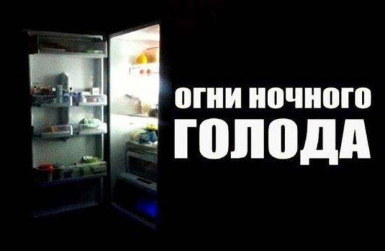 smeshnie_kartinki_1379939739230920132167 (550x359, 53Kb)